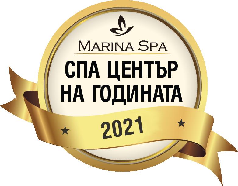 2021-logo-marina-spa