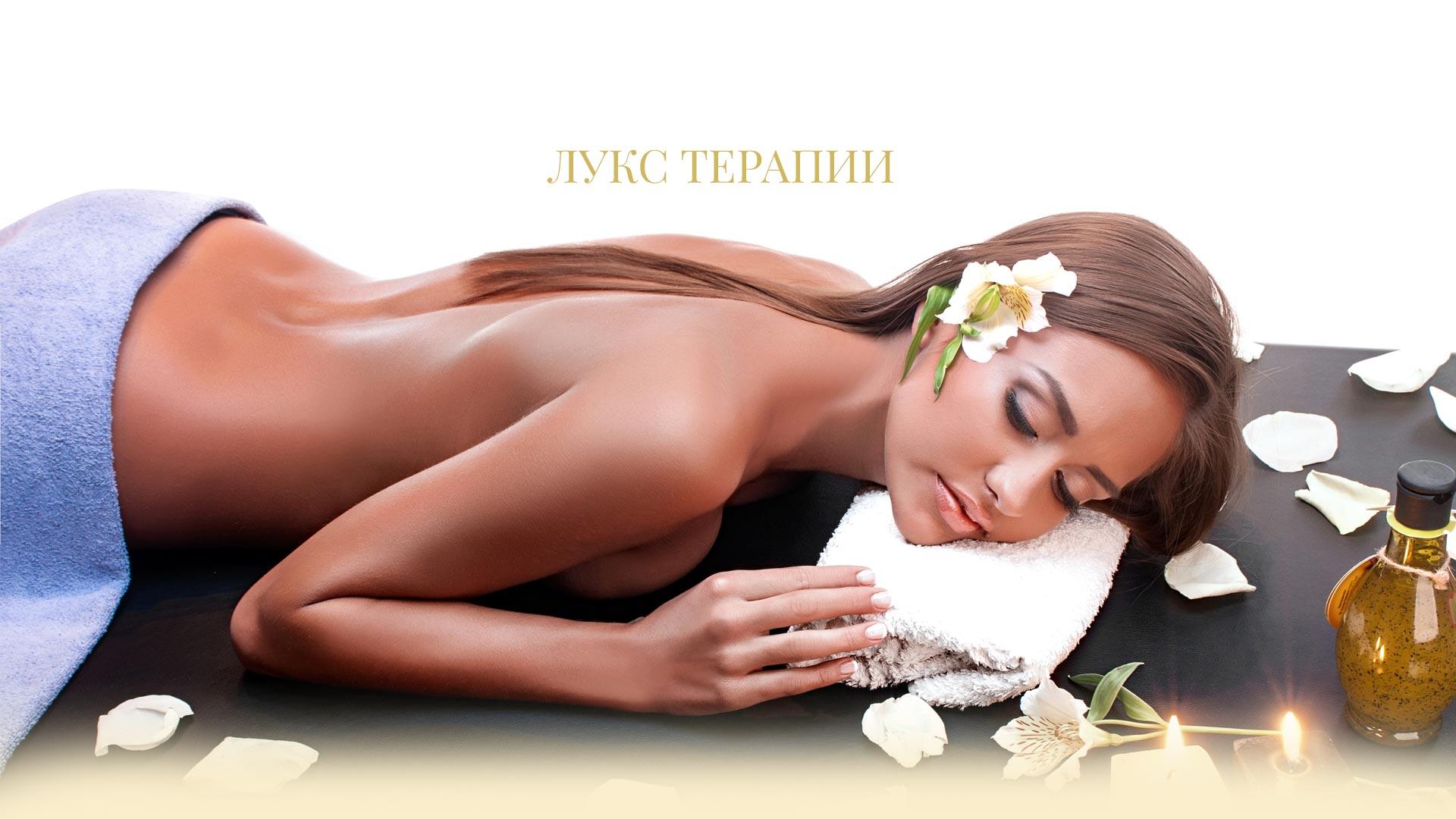 lux-massages-mobile