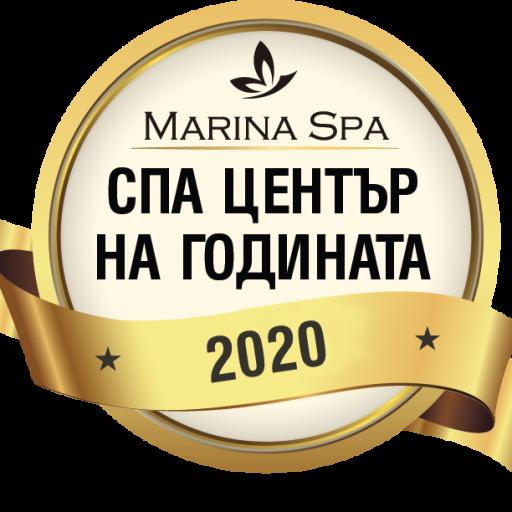 Спа център Marina Spa