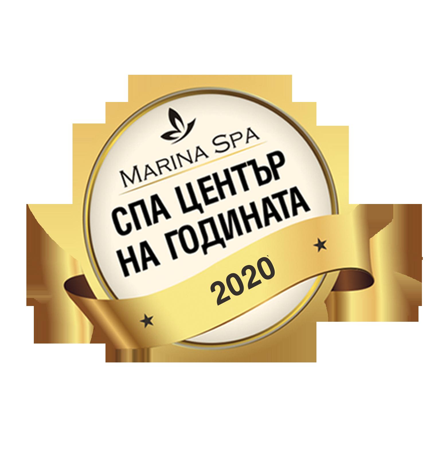Spa Center 2020