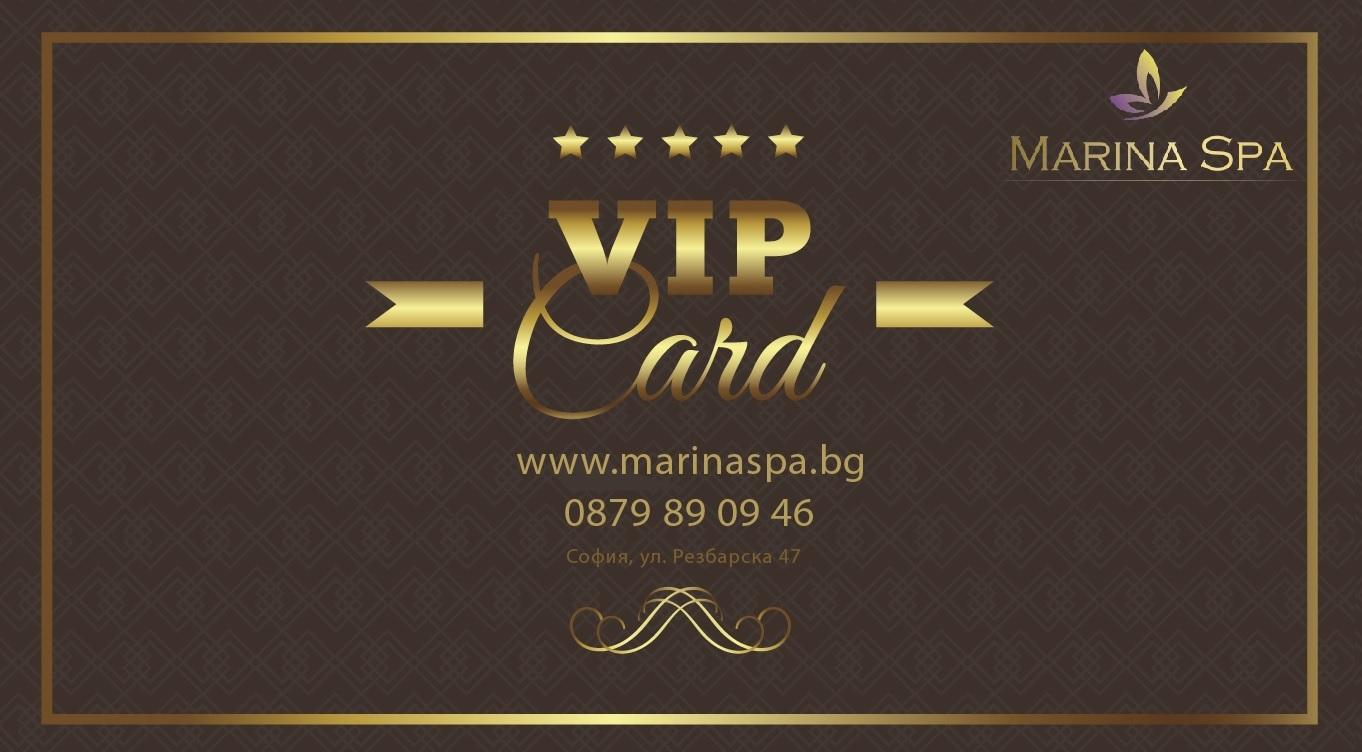 marina spa vip card